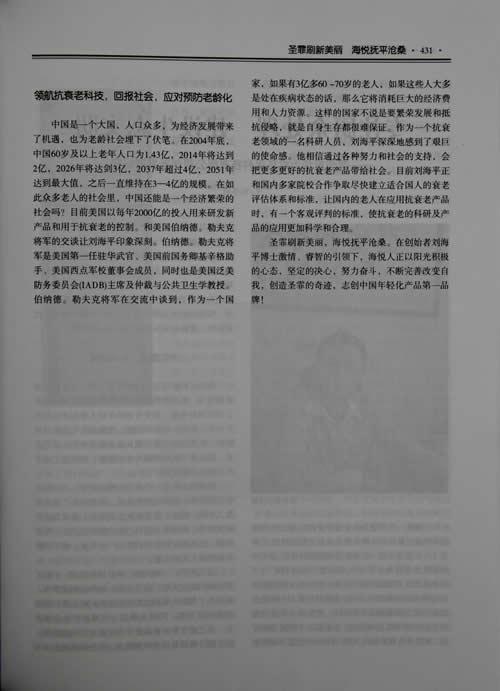 图片21.jpg
